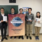 20200111 239回例会 awards ceremony